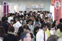 Выставка Tokyo Health Industry Show 2012